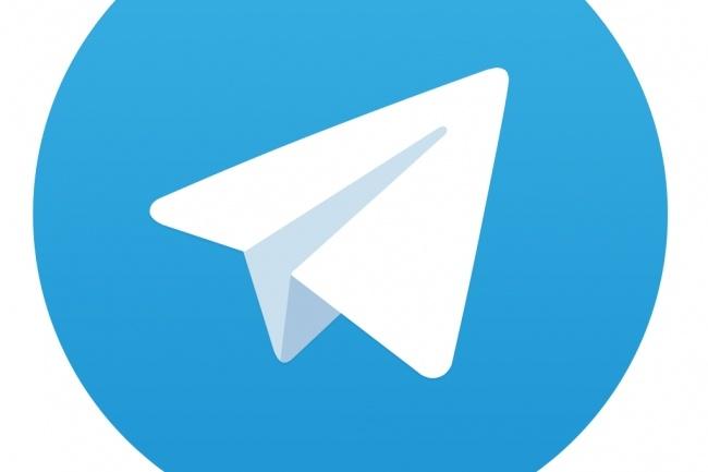 Создам отличного бота для Telegram 1 - kwork.ru