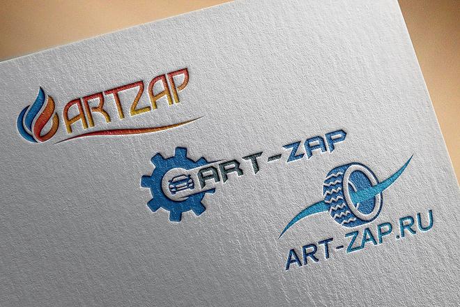 Создам 2 варианта логотипа + исходник 123 - kwork.ru