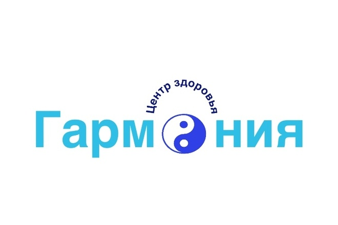 Разработаю 3 уникальных варианта логотипа 2 - kwork.ru