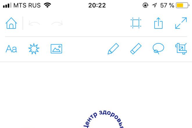 Разработаю 3 уникальных варианта логотипа 4 - kwork.ru