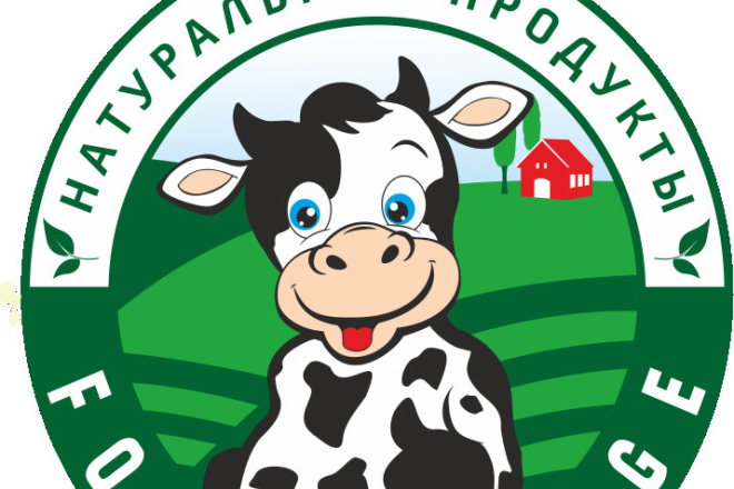 Отрисовка логотипов 14 - kwork.ru