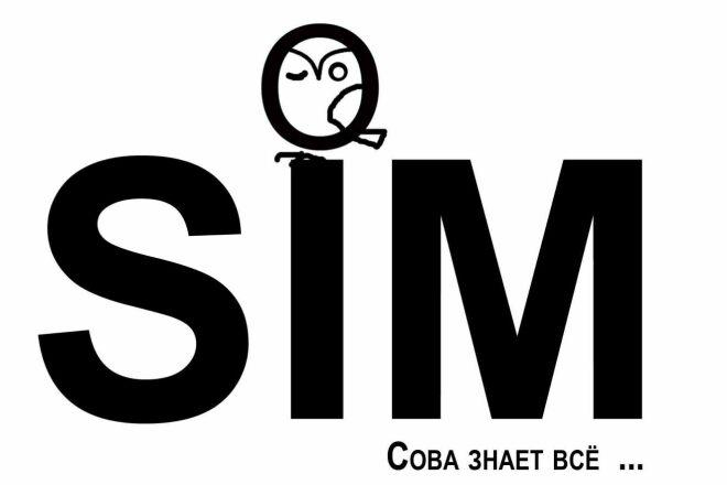 Разработка логотипа 11 - kwork.ru