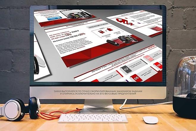 Дизайн Бизнес Презентаций 40 - kwork.ru