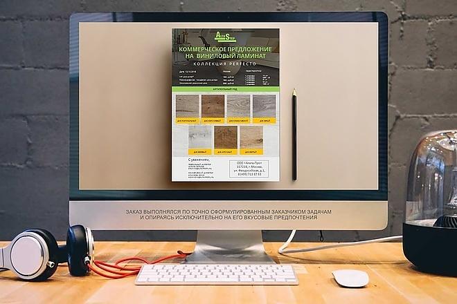 Дизайн Бизнес Презентаций 41 - kwork.ru