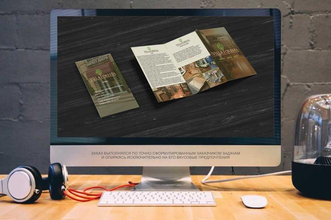 Дизайн Бизнес Презентаций 42 - kwork.ru
