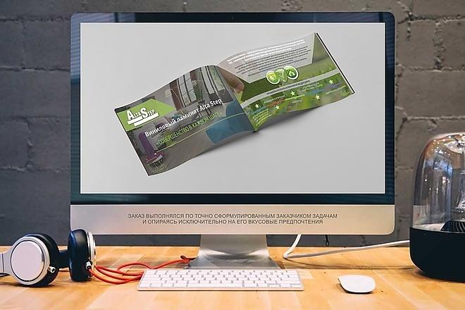 Дизайн Бизнес Презентаций 44 - kwork.ru