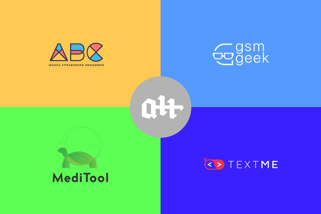 Создам логотип в нескольких вариантах 125 - kwork.ru
