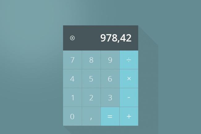 Калькулятор на JAVASCRIPT JQUERY 1 - kwork.ru