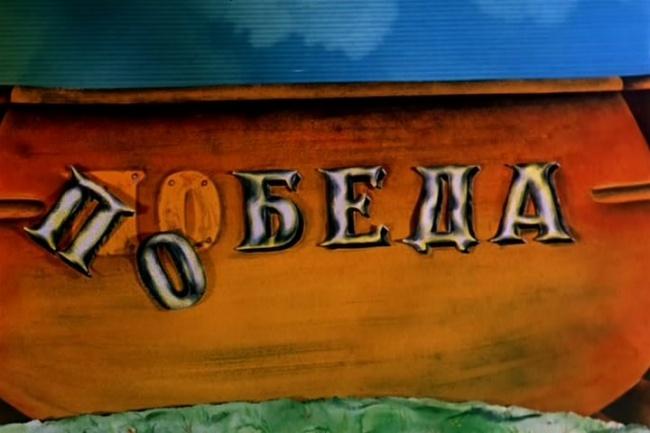 Подберу 5 названий и 10 свободных доменов 1 - kwork.ru