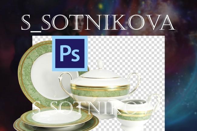 Сделаю обтравку до 15 фото за 1 kwork 36 - kwork.ru