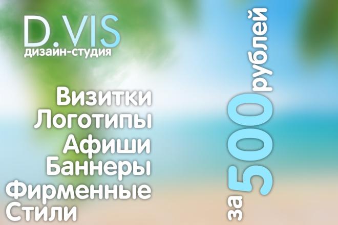 Создадим логотип 8 - kwork.ru