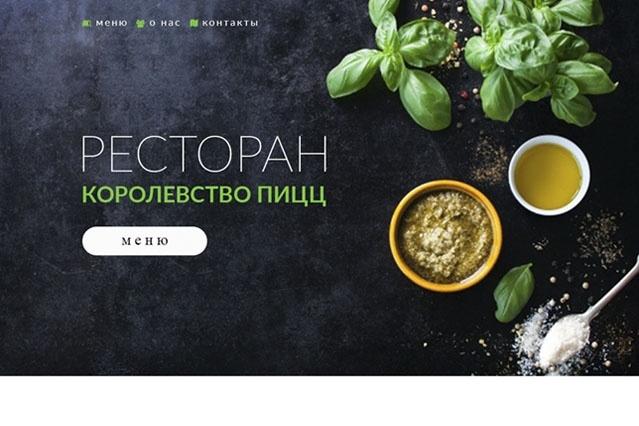 Дизайн шапки сайта 17 - kwork.ru
