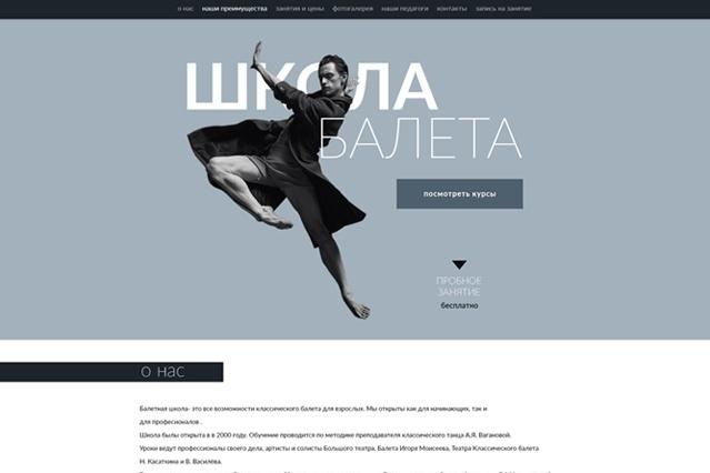 Дизайн шапки сайта 15 - kwork.ru