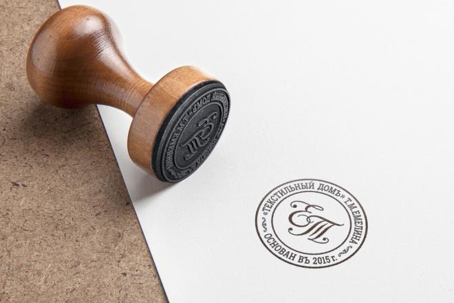 Дизайн винтажного логотипа 7 - kwork.ru