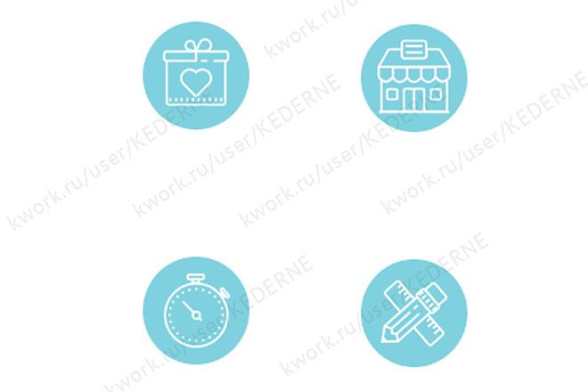 Нарисую 7 иконок в векторе 5 - kwork.ru