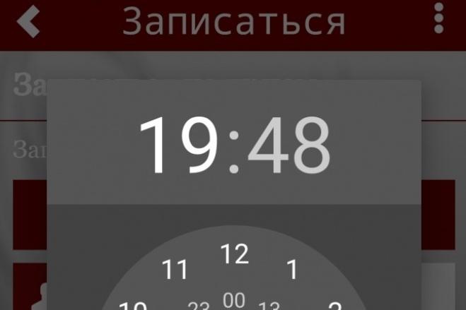 Мобильные приложения 3 - kwork.ru