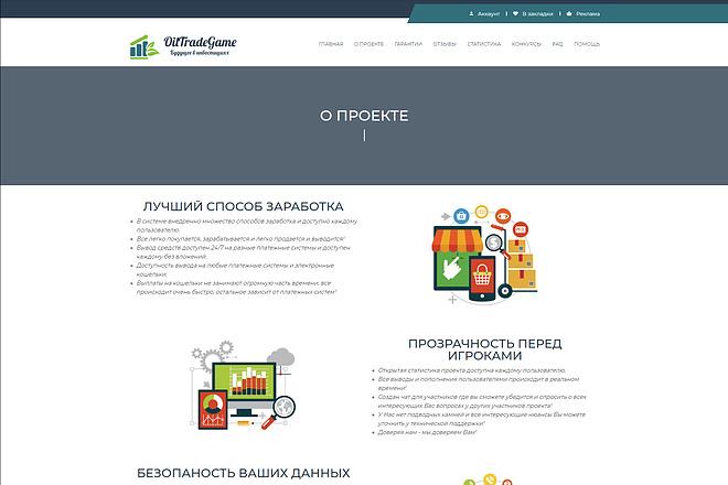 Разработка дизайна для сайта 1 - kwork.ru