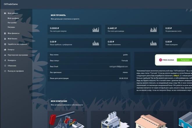 Разработка дизайна для сайта 2 - kwork.ru
