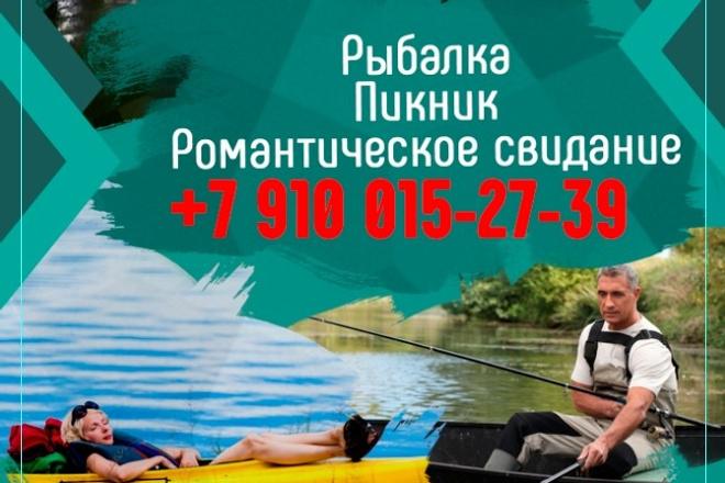 Разработка листовок 3 - kwork.ru