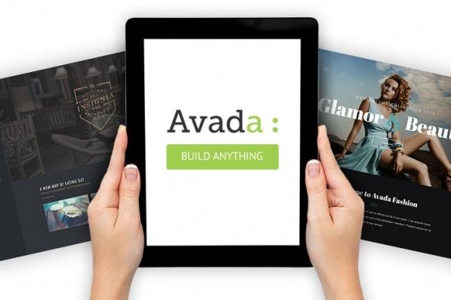 Полный перевод темы Avada WordPress и плагинов на русский язык 1 - kwork.ru