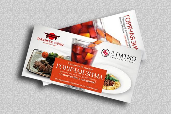 Разработаю дизайн флаера, листовки 53 - kwork.ru