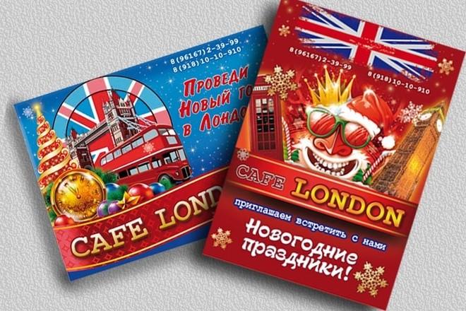 Разработаю дизайн флаера, листовки 55 - kwork.ru