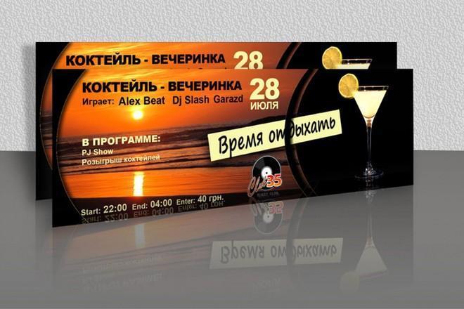 Разработаю дизайн флаера, листовки 58 - kwork.ru