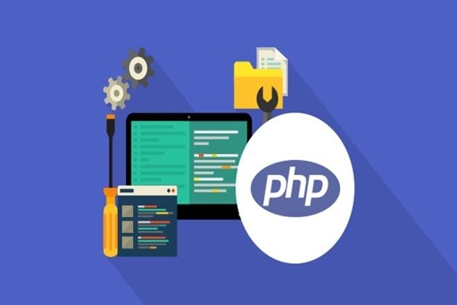 Правка сайта на PHP 1 - kwork.ru