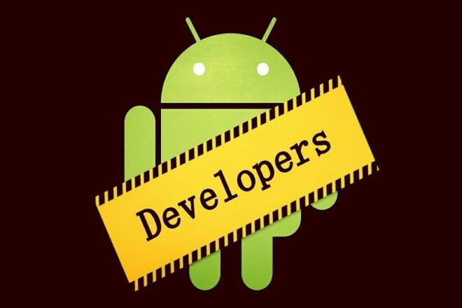 Придумаю оригинальную идею для создания приложения на IOS и Android 10 - kwork.ru