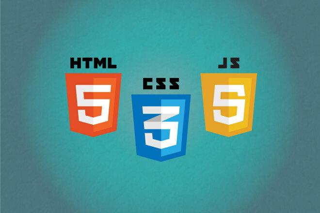Вёрстка страницы HTML CSS JS по доступной цене. По макету 4 - kwork.ru