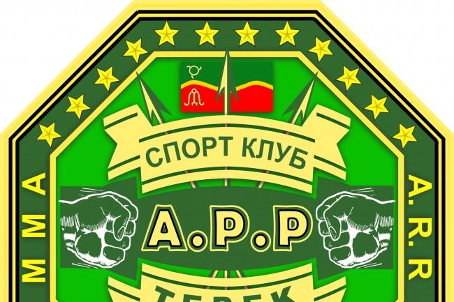 Создам логотип. От идеи до конечного продукта 6 - kwork.ru
