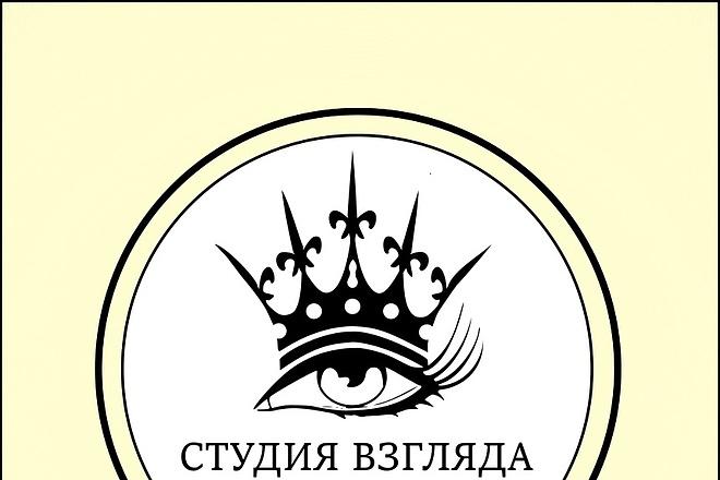 Создам логотип. От идеи до конечного продукта 13 - kwork.ru
