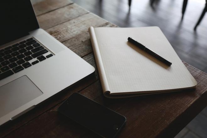 Шаблон для разработки бизнес-плана инвестиционного проекта 1 - kwork.ru
