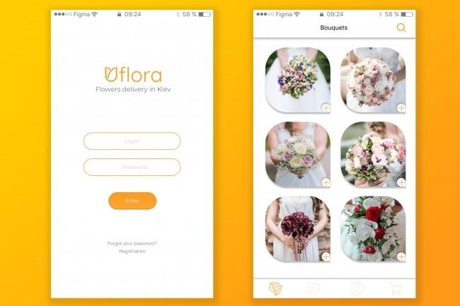 Дизайн одного экрана приложения Android или iOS 9 - kwork.ru