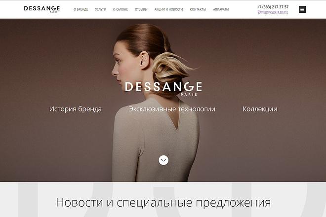 Лендинг под ключ с нуля или по примеру 39 - kwork.ru