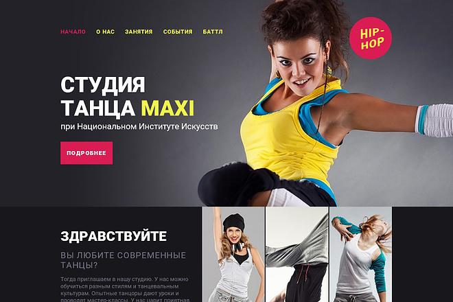 Лендинг под ключ с нуля или по примеру 43 - kwork.ru