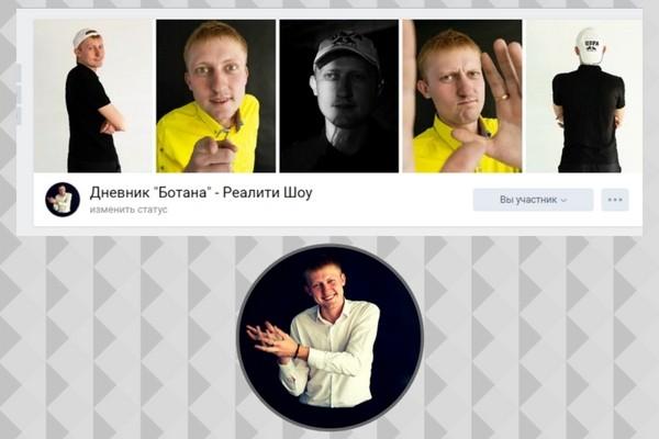 Оформление группы Вконтакте. Обложка и аватар 3 - kwork.ru