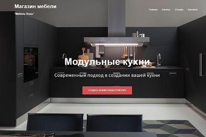 Верстка одной секции или блока сайта по psd макету 2 - kwork.ru