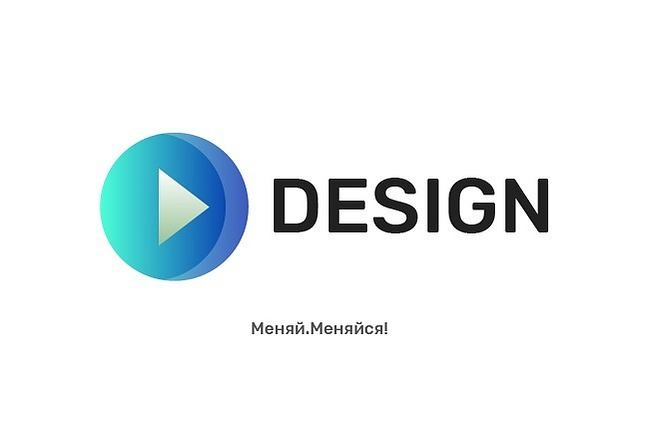 Разработаю логотип для вашего бизнеса, компании или просто так 4 - kwork.ru
