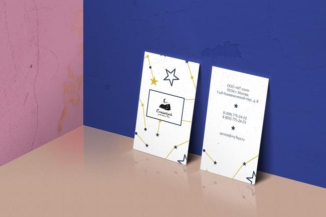 Уникальный макет визитки 5 - kwork.ru