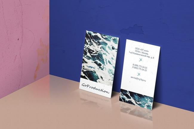 Уникальный макет визитки 6 - kwork.ru