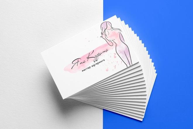 Уникальный макет визитки 7 - kwork.ru