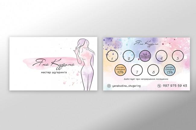 Уникальный макет визитки 2 - kwork.ru
