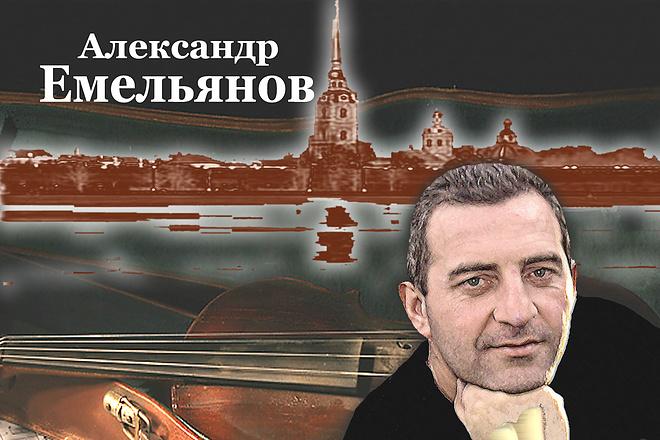 Дизайн фото 2 - kwork.ru