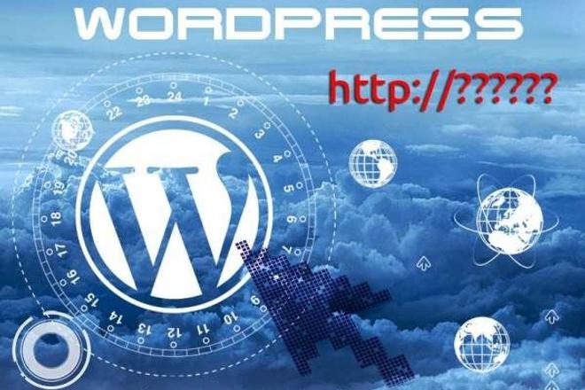 Восстановлю работоспособность сайта на ВордПрессе 1 - kwork.ru