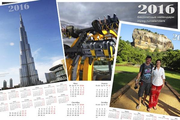 Создам два эксклюзивных календаря на год 2 - kwork.ru