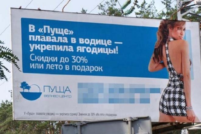 Рекламный слоган в стихах (5 вариантов) 1 - kwork.ru