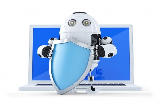 Удаление вирусов на CMS Wordpress 1 - kwork.ru