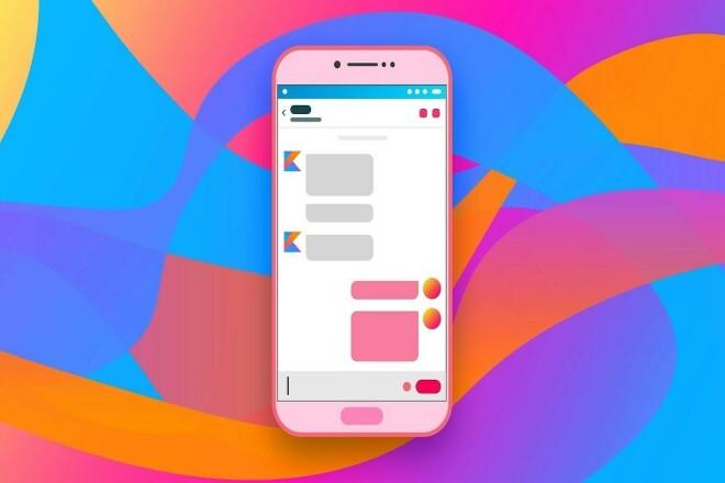Создам приложение для сайта на Android 4 - kwork.ru