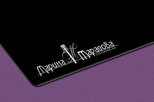 Сделаю стильный именной логотип 207 - kwork.ru